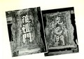 Kong Family residency entrance tablets with alleged counter-revolutionary content