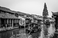 Wuzhen - A traditional Chinese water village
