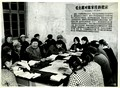 Studying Mao Zedong's 1955 text on the future of socialism with reference to Chenjia village 陈家庄