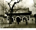 Beijing Baiyunguan - main gate (1940s)