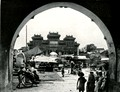 Beijing Dongyuemiao - Gateway opposite the entrance gate (1921)