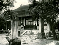 Beijing Dongyuemiao - view of the western side hall in the main courtyard  (1921)