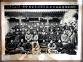 Daoist Association, Jinan (1943)
