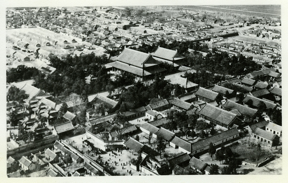 Aerial view of the Kong Family Shrine/Residency 孔庙
